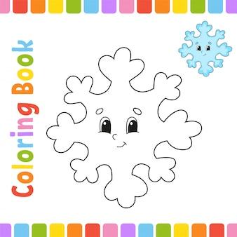 Livre de coloriage pour les enfants. caractère gai. illustration vectorielle. style de dessin animé mignon. page fantastique pour les enfants.