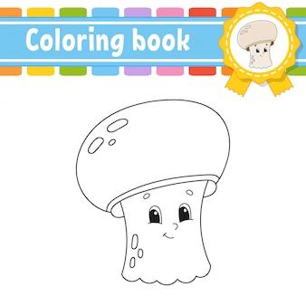 Livre de coloriage pour les enfants. caractère gai. illustration vectorielle style de dessin animé mignon.