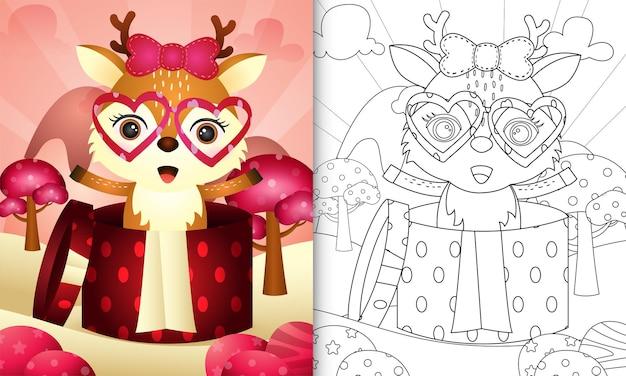 Livre de coloriage pour les enfants avec un cerf mignon dans la boîte-cadeau sur le thème de la saint-valentin
