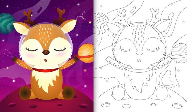 Livre de coloriage pour des enfants avec un cerf mignon dans la galaxie de l'espace