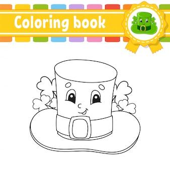 Livre de coloriage pour les enfants. chapeau de lutin. caractère gai.