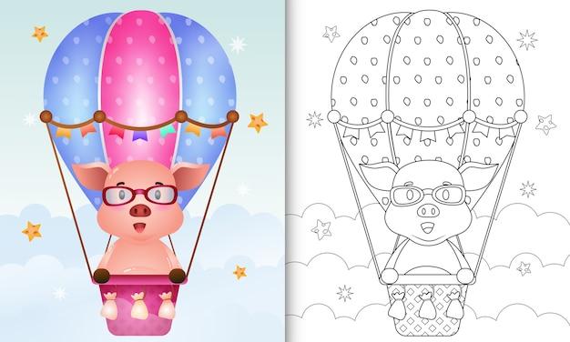 Livre de coloriage pour les enfants avec un cochon mignon sur ballon à air chaud