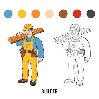 Livre de coloriage pour des enfants, constructeur