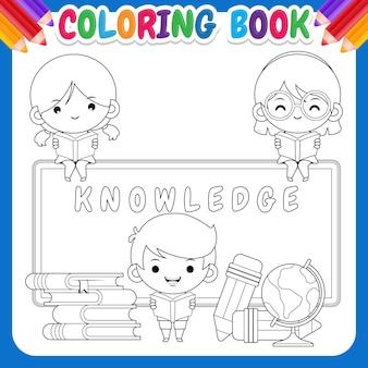 Livre de coloriage pour les enfants. dessin animé, enfants heureux, éducation