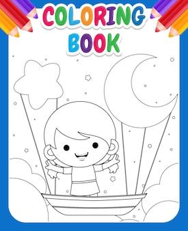 Livre de coloriage pour les enfants. dessin animé mignon petite fille à cheval sur le bateau volant dans la nuit