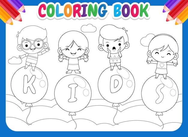 Livre de coloriage pour les enfants avec des enfants sur un ballon volant dans le ciel