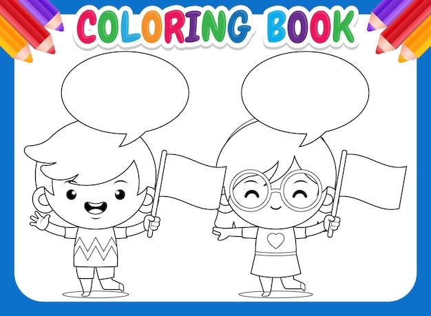 Livre de coloriage pour les enfants. enfants heureux tenant un mini drapeau blanc avec discours de bulle