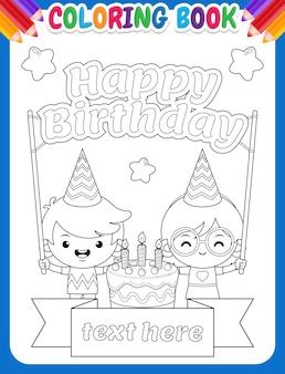 Livre de coloriage pour les enfants. enfants mignons tenant le texte de joyeux anniversaire