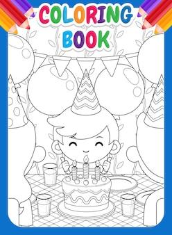 Livre de coloriage pour les enfants. famille heureuse célébrant l'anniversaire d'un garçon mignon