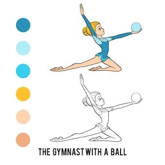 Livre de coloriage pour des enfants, le gymnaste avec une boule