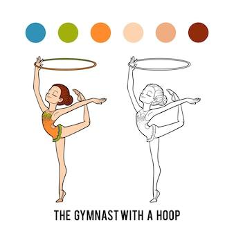 Livre de coloriage pour des enfants, le gymnaste avec un cerceau