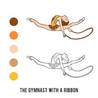 Livre de coloriage pour des enfants, le gymnaste avec une corde