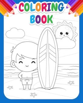 Livre de coloriage pour les enfants. heureux garçon mignon tenant une planche de surf