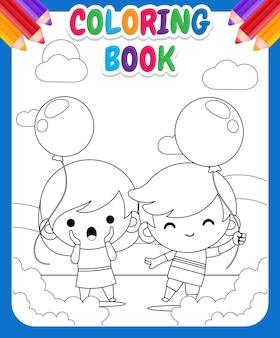 Livre de coloriage pour les enfants. heureux mignons petits enfants jouant illustration de dessin animé ballon