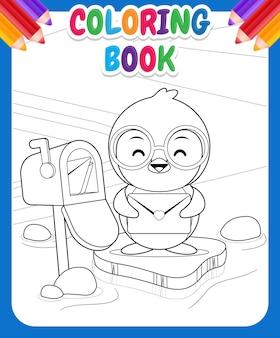 Livre de coloriage pour les enfants. heureux pingouin mignon tenant une lettre