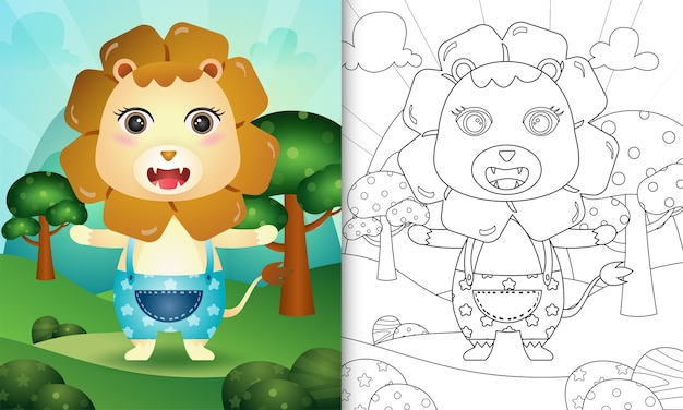 Livre de coloriage pour les enfants avec une illustration de personnage de lion mignon