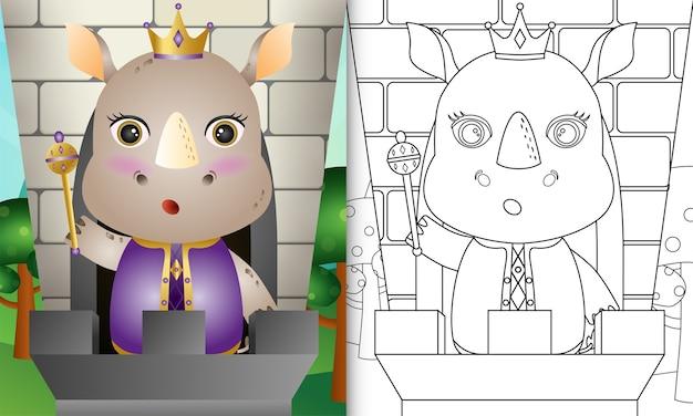 Livre de coloriage pour les enfants avec une illustration de personnage de rhinocéros roi mignon
