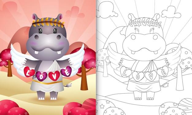 Livre de coloriage pour les enfants avec un joli ange hippopotame utilisant un costume de cupidon tenant un drapeau en forme de coeur