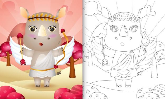 Livre de coloriage pour les enfants avec un joli ange rhinocéros à l'aide d'un costume de cupidon sur le thème de la saint-valentin
