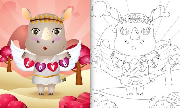 Livre de coloriage pour les enfants avec un joli ange rhinocéros utilisant un costume de cupidon tenant un drapeau en forme de coeur