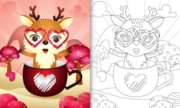 Livre de coloriage pour les enfants avec un joli cerf dans la tasse sur le thème de la saint-valentin
