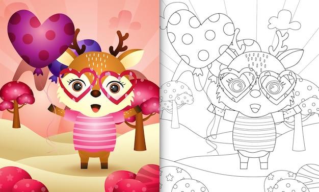 Livre de coloriage pour les enfants avec un joli cerf tenant un ballon sur le thème de la saint-valentin