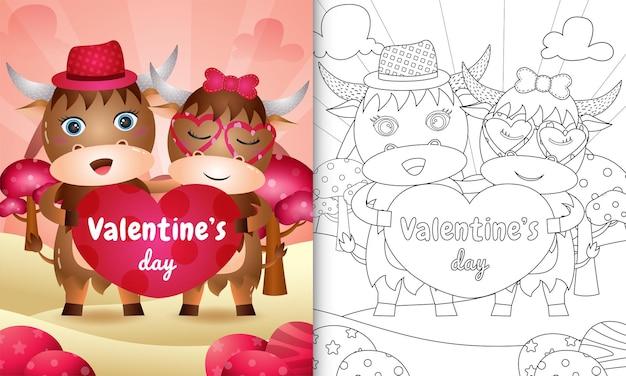 Livre de coloriage pour les enfants avec un joli couple de buffles de la saint-valentin illustré