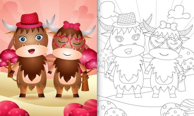 Livre de coloriage pour les enfants avec un joli couple de buffles sur le thème de la saint-valentin