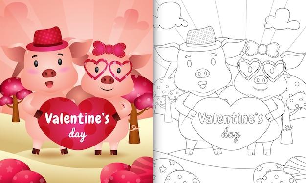 Livre de coloriage pour les enfants avec joli couple de cochons saint-valentin illustré