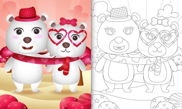 Livre de coloriage pour les enfants avec un joli couple d'ours polaires de la saint-valentin