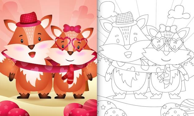 Livre de coloriage pour les enfants avec un joli couple de renard de la saint-valentin