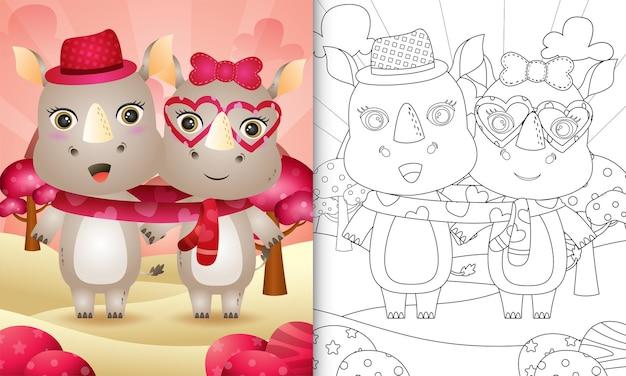 Livre de coloriage pour les enfants avec un joli couple de rhinocéros de la saint-valentin