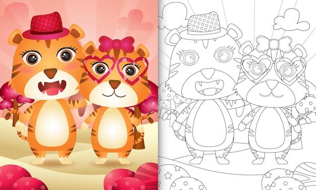 Livre de coloriage pour les enfants avec un joli couple de tigre sur le thème de la saint-valentin