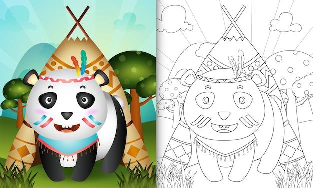 Livre de coloriage pour les enfants avec un joli personnage de panda boho tribal