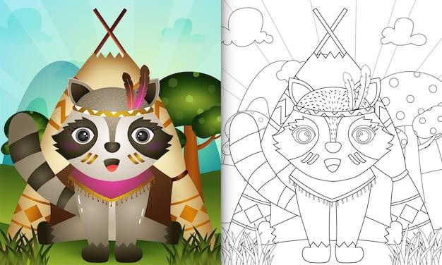 Livre de coloriage pour les enfants avec un joli personnage de raton laveur boho tribal
