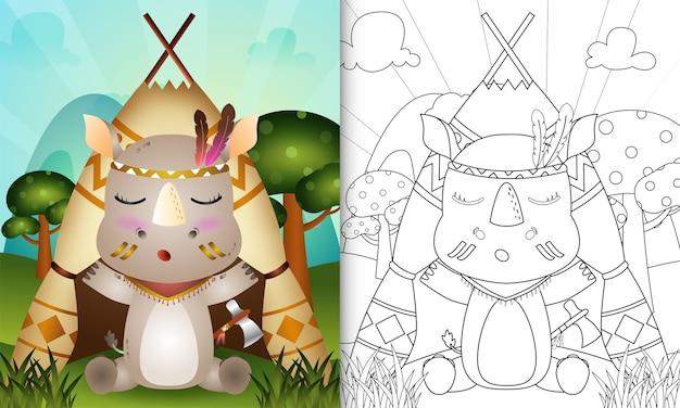 Livre de coloriage pour les enfants avec un joli personnage de rhinocéros boho tribal