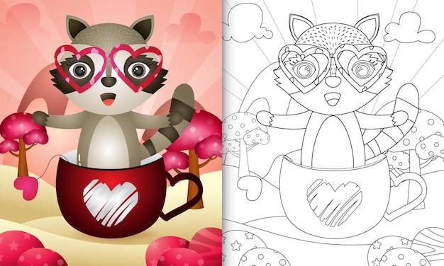 Livre de coloriage pour les enfants avec un joli raton laveur dans la tasse sur le thème de la saint-valentin