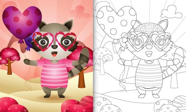 Livre de coloriage pour les enfants avec un joli raton laveur tenant un ballon sur le thème de la saint-valentin