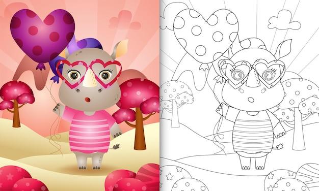 Livre de coloriage pour les enfants avec un joli rhinocéros tenant un ballon sur le thème de la saint-valentin