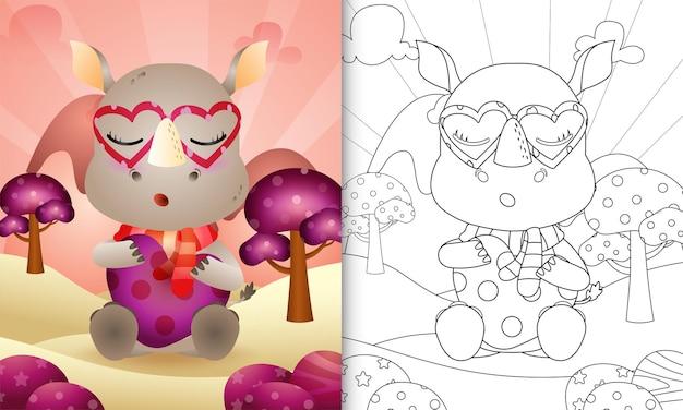 Livre de coloriage pour les enfants avec un joli rhinocéros sur le thème de la saint-valentin sur le thème du coeur