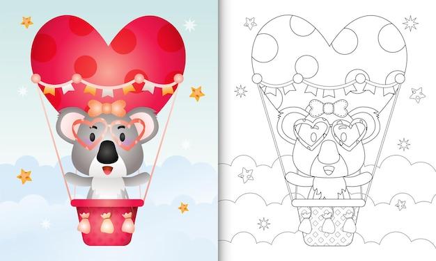 Livre de coloriage pour les enfants avec une jolie femelle koala sur un ballon à air chaud sur le thème de la saint-valentin
