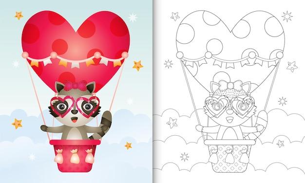Livre de coloriage pour les enfants avec une jolie femelle raton laveur sur ballon à air chaud