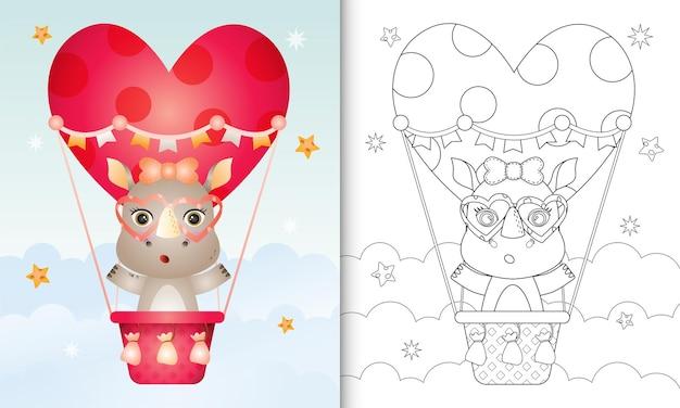 Livre de coloriage pour les enfants avec une jolie femelle rhinocéros sur la montgolfière sur le thème de l'amour saint valentin