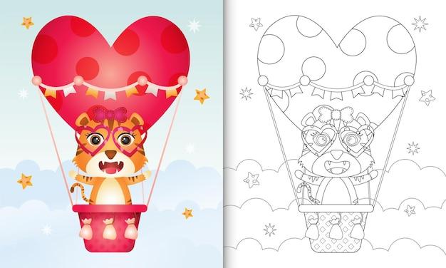 Livre de coloriage pour les enfants avec une jolie femme tigre sur ballon à air chaud