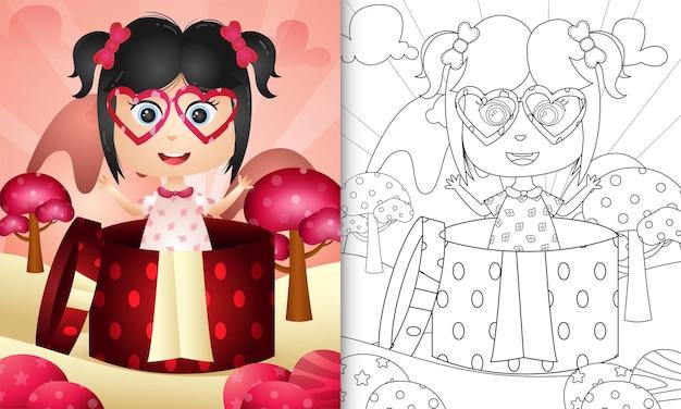 Livre de coloriage pour les enfants avec une jolie fille dans la boîte-cadeau sur le thème de la saint-valentin