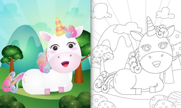 Livre De Coloriage Pour Les Enfants Avec Une Jolie Illustration De Personnage De Licorne Vecteur Premium