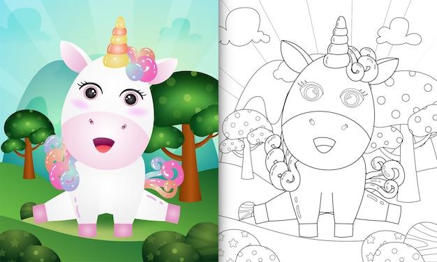 Livre de coloriage pour les enfants avec une jolie illustration de personnage de licorne