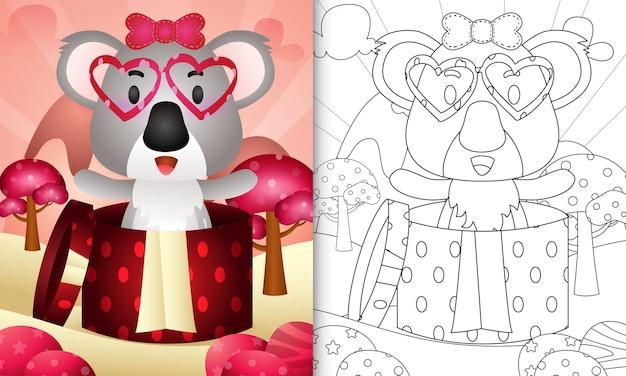 Livre de coloriage pour les enfants avec un koala mignon dans la boîte-cadeau sur le thème de la saint-valentin