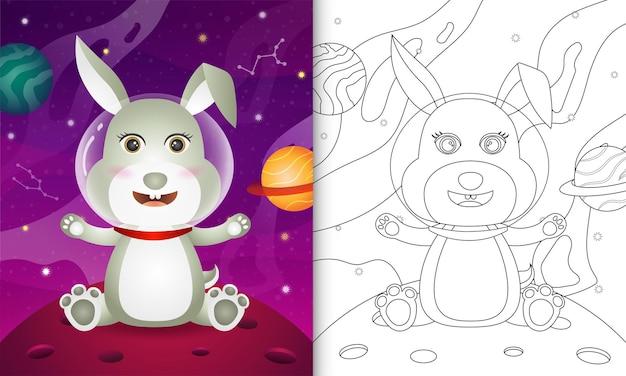 Livre de coloriage pour les enfants avec un lapin mignon dans la galaxie de l'espace
