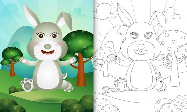 Livre de coloriage pour des enfants avec un lapin mignon